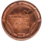 WorldFood - 2009