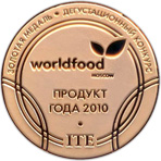 WorldFood - 2010