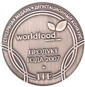 WorldFood - 2007